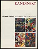 Kandinsky (0933920008) by Hans K. Roethel