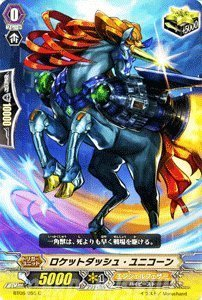 Card Fight! Vanguard rocket dash Unicorn [] [C] 06-055 BT-C» limite sia superato ""
