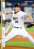 オーナーズリーグ19 白カード NW 小松聖 オリックス・バファローズ