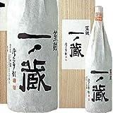 宮城県産地酒[一ノ蔵 笙鼓]1800ml純米大吟醸