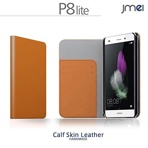 Huawei P8 Lite ケース 本革 JMEIオリジナルレザーフリップケース ZAN タン NifMo DMM mobile OCN モバイル 楽天モバイル simフリー スマホ カバー スマホケース スマートフォン