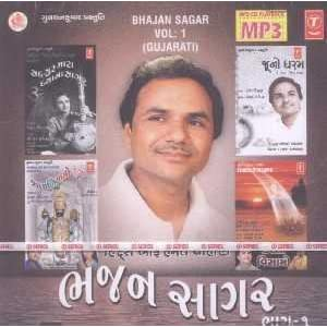 Bhajan Sagar Vol. 1-Hits Of