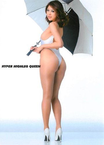 HYPER HIGHLEG QUEEN- 014 デジタルアーク [DVD]