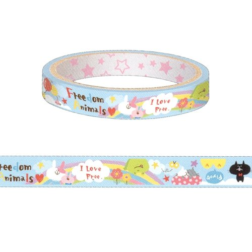 Freedom Design Decorative Mini Tape (L:25m X H1.5cm)