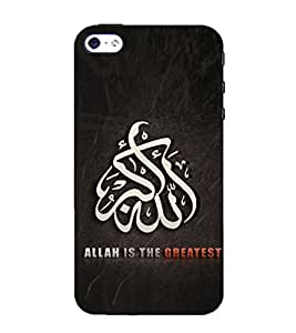99Sublimation Allah 3D Hard Polycarbonate Back Case Cover for Apple iPhone 4 :: Apple iPhone 4S
