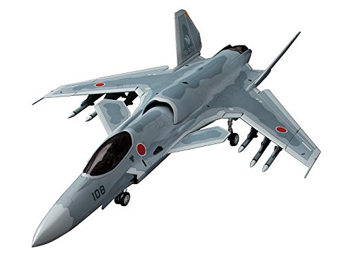 Ace Combat Shinden II (1/72 scale Plastic model) Hasegawa Ace Combat [JAPAN] (Ace Model Kits compare prices)