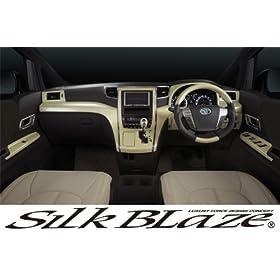 SilkBlaze(�V���N�u���C�Y) �p�l��8P�Z�b�g ���F���t�@�C�A/20�A���t�@�[�h/���ؖ�(�N���[��) SB-PNL-091