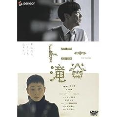 �g�j�[��J �v���~�A���E�G�f�B�V���� [DVD]