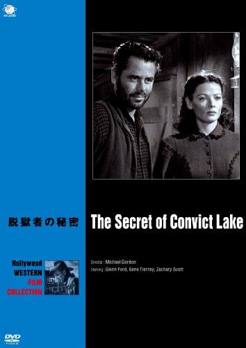 ハリウッド西部劇映画傑作シリーズ 脱獄者の秘密 [DVD]