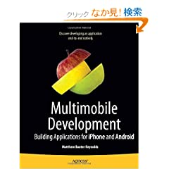 Multimobile Development: Building Applications for the iPhone and Android Platforms (Books for Professionals by Professionals)