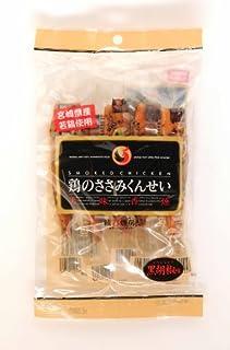 鶏のささみくんせい 黒胡椒味【宮崎産鶏肉使用】