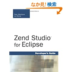 Zend Studio for Eclipse Developer's Guide