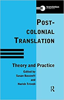 essay on translation studies