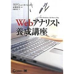 Web�A�i���X�g�{���u�� (CD-ROM�t)
