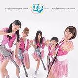 テレパシーミライ/テレパシーセカイ [Type-A](CD+DVD)