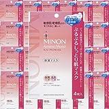 【48個】ミノン アミノモイスト ぷるぷるしっとり肌マスク 22mL×4枚入x48個(4987107616647)