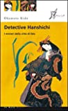 img - for Detective Hanshichi. I misteri della citt  di Edo vol. 1 book / textbook / text book