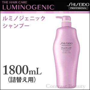 shiseido ザヘアケア ルミノジェニック シャンプー 1800mL リフィル