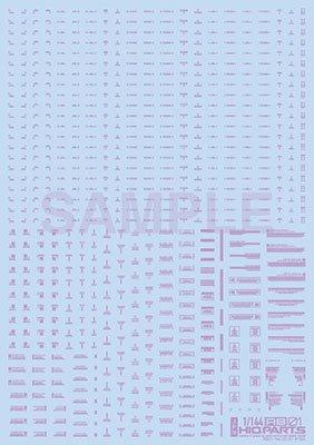1/144 パステル バイオレット RB01コーションデカール(1枚入)