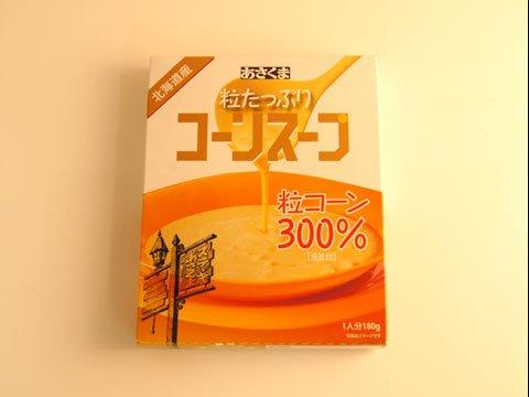 あさくま 粒たっぷり コーンスープ 1人分(180g)