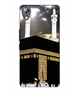Snazzy Religion Printed Multicolor Hard Back Cover For Lenovo P70