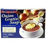 ピルボックス オニオングラタンスープ 10食入り