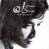 THE BEST OF 辻仁成+3~JINSEI SONGS~