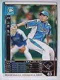 BBH2008 白カード 三井 浩二(西武)