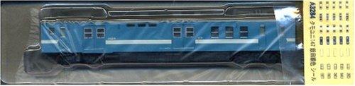 マイクロエース クモユニ147・飯田線色 A3284【鉄道模型・Nゲージ】