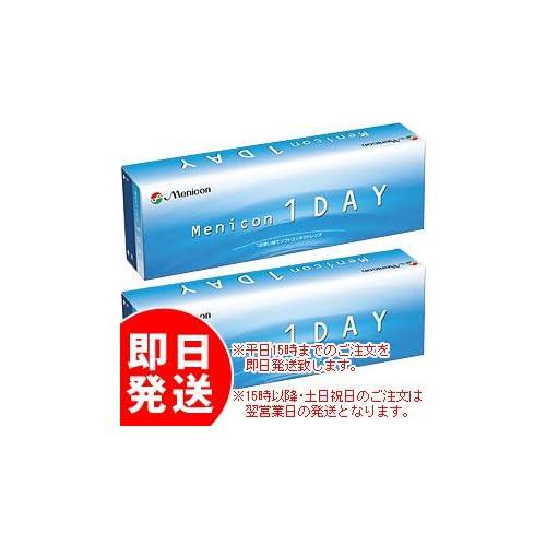 処方箋不要 メニコンワンデー(Menicon 1DAY) 1日使い捨て コンタクト レンズ ×2箱 BC8.6 PWR-3.25