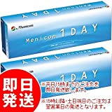 メニコン1DAY 【BC】8.6【PWR】-2.25 30枚入 2箱