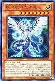 遊戯王カード 【銀河眼の光子竜 [ウルトラ] 】 PHSW-JP011-UR ≪フォトン・ショックウェーブ≫