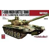 モデルコレクト 1/72 T-80B 主力戦車 (3 in 1 限定版)