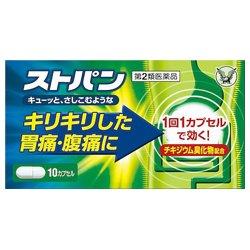 【第2類医薬品】ストパン 10カプセル
