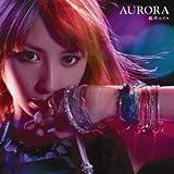 藍井エイル「AURORA」