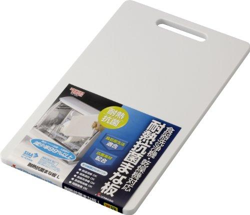 リス『抗菌加工耐熱まな板』 耐熱抗菌まな板 L ホワイト