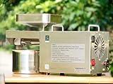 業務用 オイルプレスマシン 油絞り器 電動油しぼり機 搾油機 [並行輸入品]