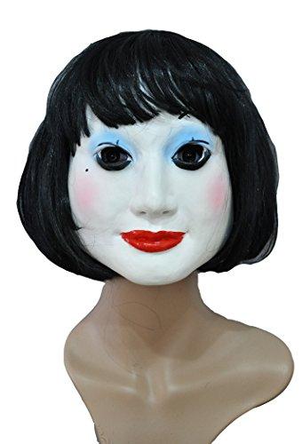 いやーん マスク かつら付