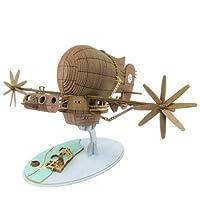 1/300 スタジオジブリシリーズ 天空の城ラピュタ タイガーモス MK07-17 (ペーパークラフト)