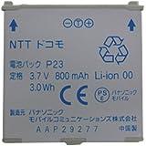 NTT docomo 純正電池パック P23(P-04C,P-06C,P-03D,P-01E)