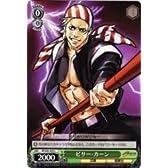 ビリー・カーン 【C】 KF-S05-039-C [weis-schwarz]《ヴァイスシュヴァルツ THE KING OF FIGHTERS収録カード》