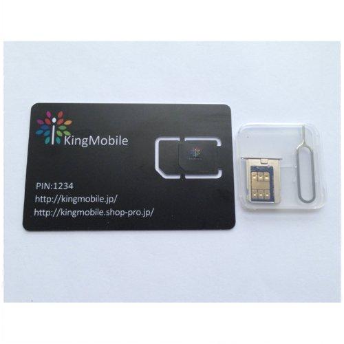 Kingmobile SIMロック解除アダプタ iOS8対応 ソフトバンクiPhone4S専用