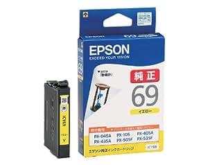 EPSON 純正インクカートリッジ ICY69 イエロー