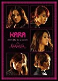 KARA 2012 The 1st Concert KARASIA IN OLYMPIC GYMNASTICS ARENA SEOUL [DVD]