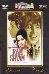 Amazon.com: Ram Aur Shyam: Dilip Kumar, Waheeda Reahman ...