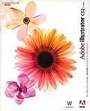 Adobe Illustrator CS2.0 日本語版 Windows版