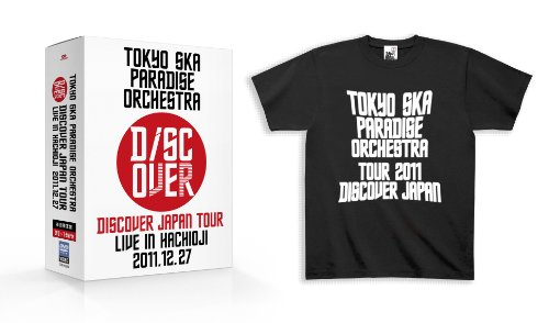 Discover Japan Tour -LIVE IN HACHIOJI 2011.12.27(初回生産限定)(DVD+スペシャルTシャツ付き)