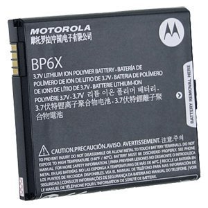Motorola BP6X A855 Droid OEM 1300mah Standard Battery
