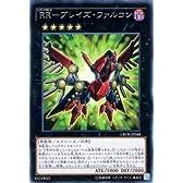 遊戯王 RR-ブレイズ・ファルコン(レア) クロスオーバー・ソウルズ(CROS)シングルカード CROS-JP048-R