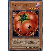 遊戯王カード キラー・トマト YSD3-JP017N